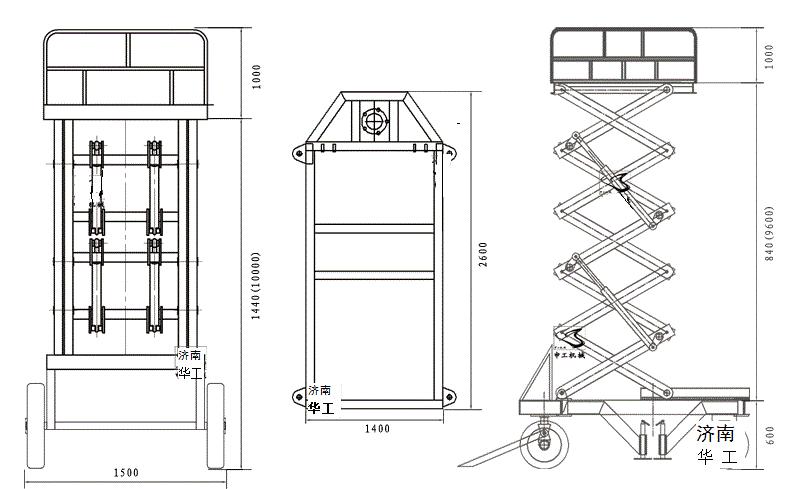 液压升降机的工作原理及结构图