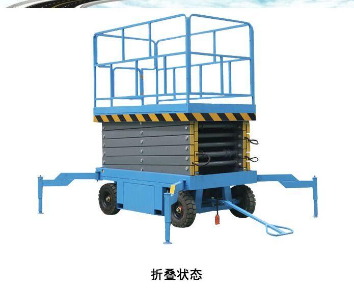 移动剪叉式液压升降平台可以在不同的特殊地点进行高空升降作业,当代随着高层建筑的不断增多和工业化水平进一步提高,移动剪叉式液压升降平台的使用也越来越普遍了,这主要是得利于它的优势:  1、移动剪叉液压升降平台的台面采用菱形网格花纹钢板、主体框架采用锰钢材料,不腐蚀,设备使用寿命长。 2、升降动力可根据需要采用220V、380V 电源、电瓶、柴油机等动力类型,大大扩大了移动剪叉液压升降平台的使用范围。 3、可根据客户需求安装手动泵,在设备断电的情况下也能保证设备的正常使用。 4、设备轮胎采用充气轮胎或实心橡胶