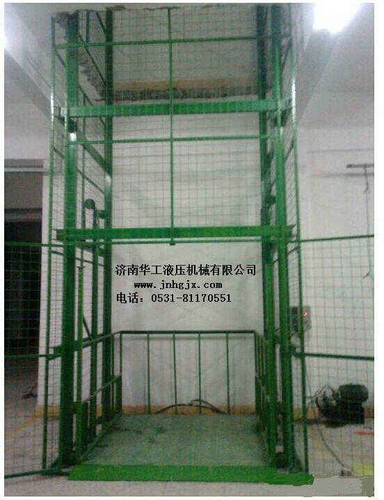 龙8娱乐pt客户端龙8国际最新网址货梯
