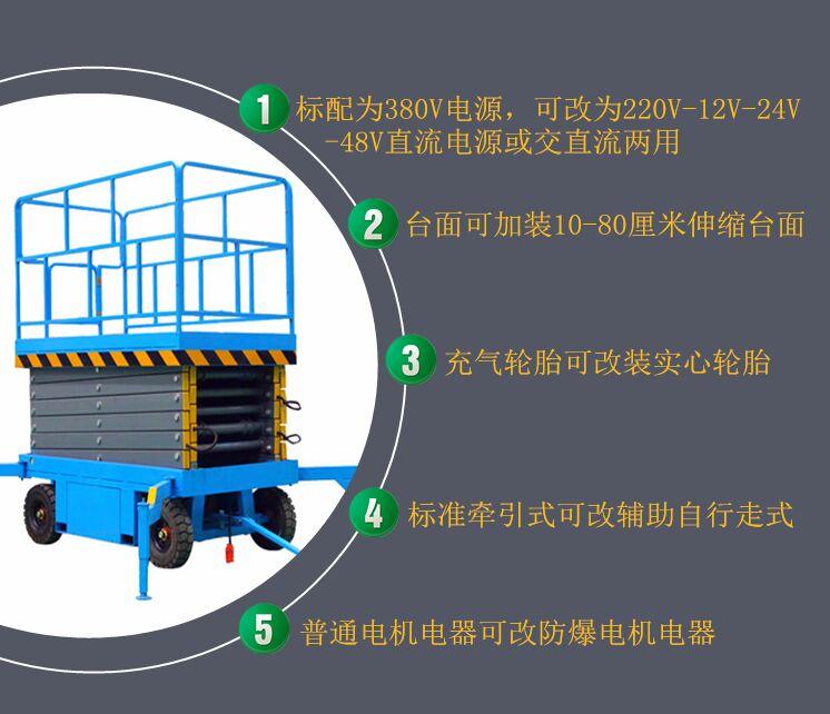 移动式龙8国际最新网址平台厂家热...