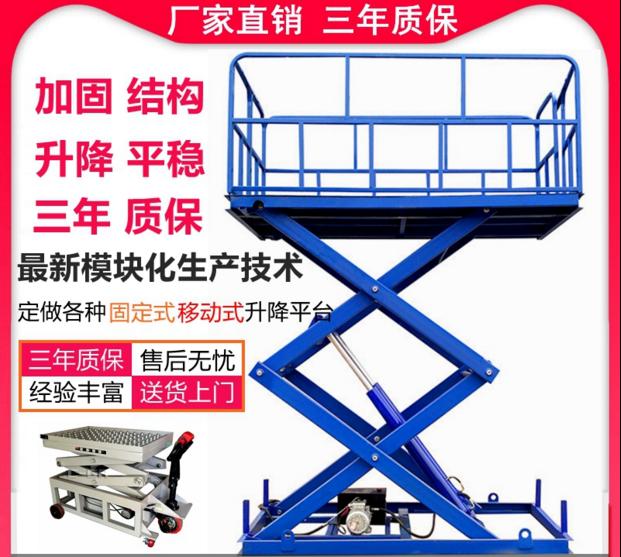 上海固定式龙8国际最新网址平台厂...