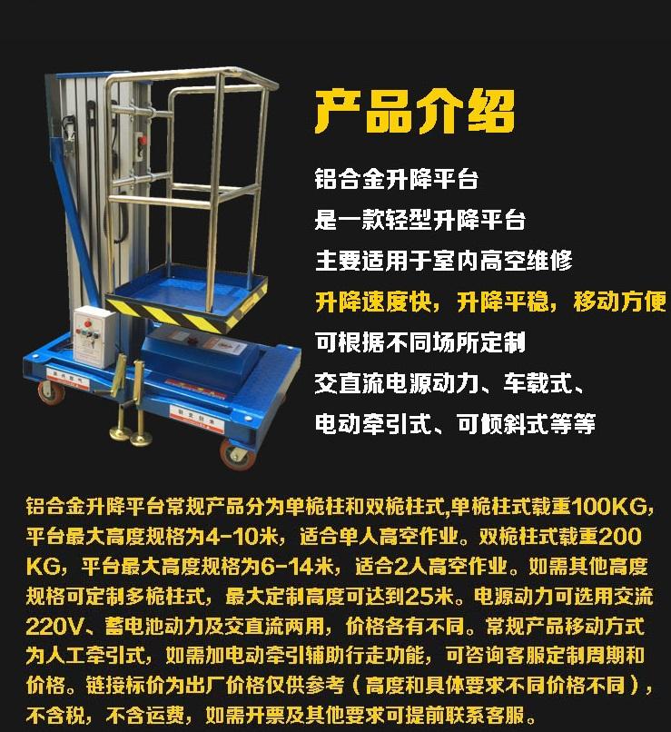 北京铝合金龙8国际最新网址平台厂...