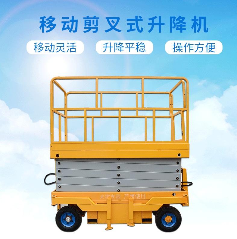 北京移动式龙8国际娱乐游戏厂家出售,价格优惠