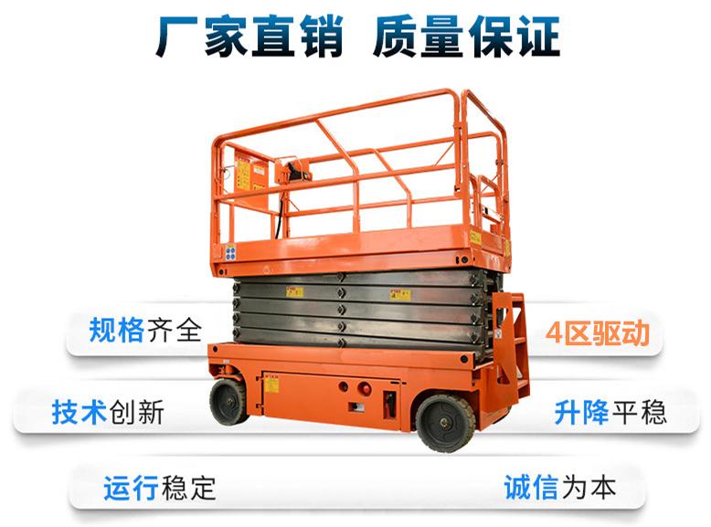 河北自行式龙8国际最新网址平台厂家热卖